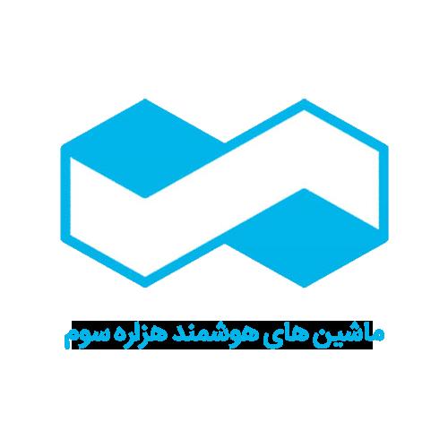 mashinhaye hoshmand